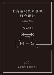 報告書VOL1-2-1